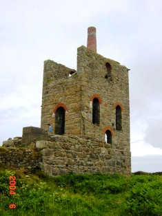 Engine House